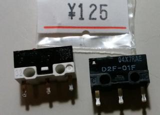 DSC_0052s.jpg