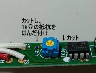 DSC_0831ss.jpg