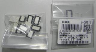 P5070007s.jpg