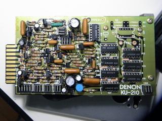 PC240048s.jpg