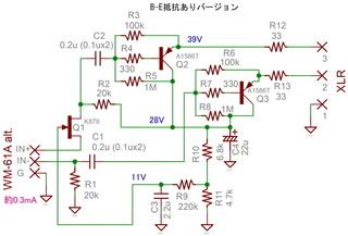 TR-A-0.2uF-1s.jpg